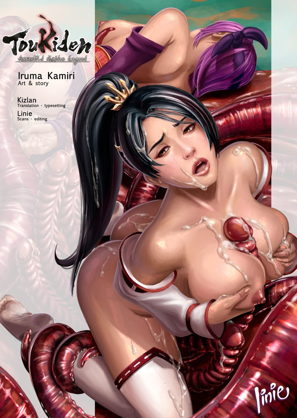 [HELLABUNNA] [TOUKIDEN VOL.3 (UNCENSORED)]