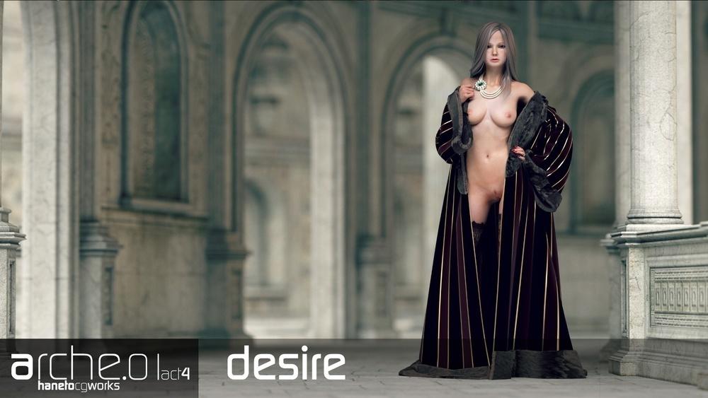 HANETO – ARCHE ACT 4 – DESIRE 3D