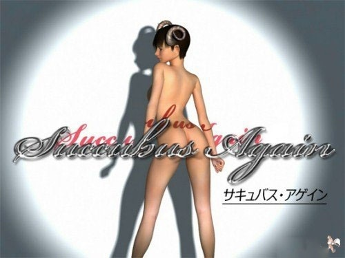 GANSEKI CLUB – SUCCUBUS AGAIN – HOT VAMPIRE BITCH