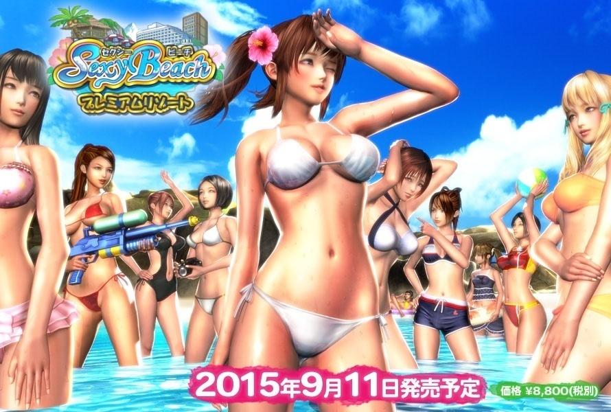 Sexy Beach Premium Resort