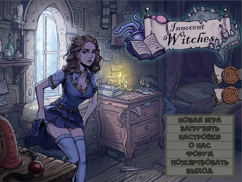Innocent Witches – Version 0.0.1