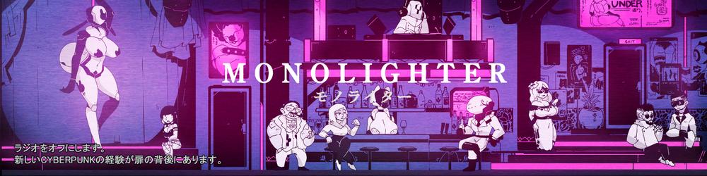 Monolighter – Version 0.1 Preview